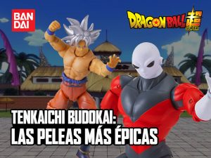 figuras Dragon ball, set del torneo de artes marciales, dragon ball, figuras de dragon ball, figuras dragon stars, figuras dragon ball evolve, set de las artes marciales, Bandai mexico, colección limit breakers, colección de figuras bandai tenkaichi budokai,